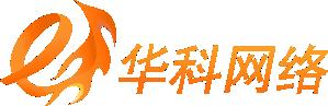 深圳网站优化深圳�A科�W�j